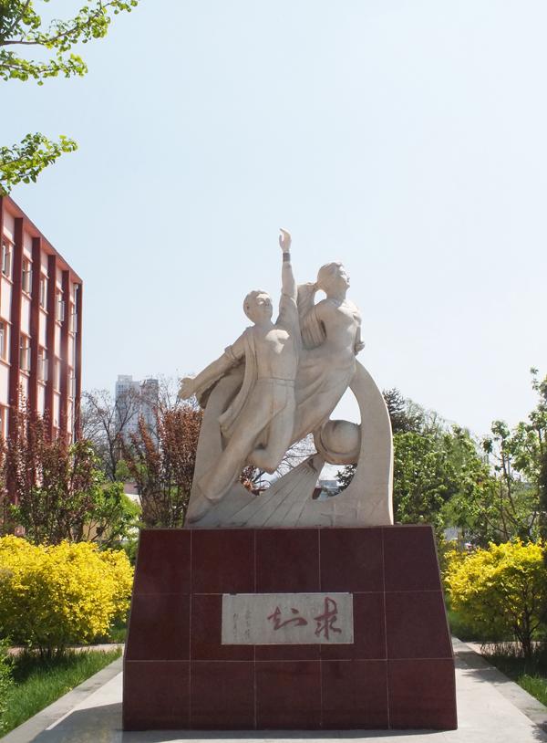 校园雕塑 - 张家口煤矿机械制造高级技工学校—国家级