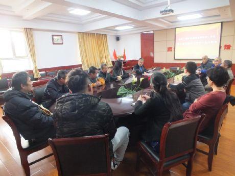 williamhill下载app第二党支部第二党小组召开十九大精神学习会议